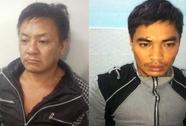 Một bị can tử vong tại Trại tạm giam Chí Hòa