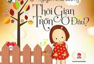 Tâm hồn đẹp Nguyễn Thái Dương