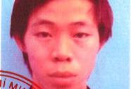 Giao cấu với trẻ em, thanh niên 22 tuổi trốn truy nã