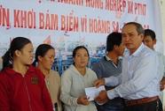 Khánh Hòa: Hỗ trợ ngư dân nghèo đón Tết