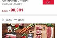 Công ty công nghệ chuyển sang... bán thịt heo