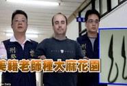 Bị kết án 4 năm tù, thầy giáo tự sát ngay tại tòa