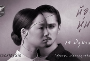 Xem phim miễn phí tại liên hoan Phim Thái Lan ở TP HCM