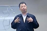 Ông Chu Xuân Phàm bị cho nghỉ việc