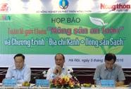 Công bố 69 địa chỉ cung cấp nông sản an toàn trên toàn quốc