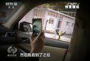 Trung Quốc bỏ tù kẻ chụp ảnh căn cứ quân sự