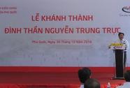 Chủ tịch huyện đảo Phú Quốc đột quỵ