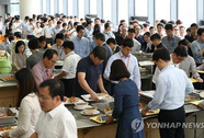 Hàn Quốc muốn cân bằng công việc – nghỉ ngơi