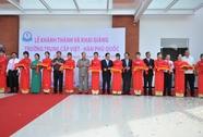 Phú Quốc có trường trung cấp nghề đầu tiên