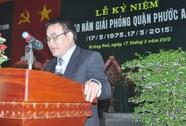 Phó Trưởng Ban Nội chính Đắk Lắk bị kỷ luật