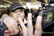 Đại sứ quán Triều Tiên xác nhận cái chết của ông Kim Jong-nam