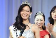 Cận cảnh vẻ đẹp tân Hoa hậu Thế giới Nhật Bản