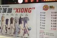 Trung Quốc: Nhà hàng giảm giá theo... kích cỡ vòng 1