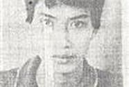 Quảng Ninh truy nã đặc biệt can phạm bỏ trốn đã 27 năm
