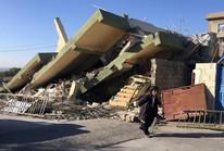 Nỗi lo động đất mạnh gia tăng
