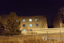 """""""Xem phim Hàn Quốc"""", Đại sứ quán Triều Tiên bị kiểm tra"""