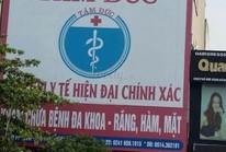 Tạm dừng hợp đồng khám chữa bệnh để thanh tra PKĐK Tâm Đức