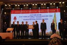 Nhựa Bình Minh đón nhận Huân chương Lao động Hạng nhất