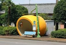 Những trạm xe buýt độc lạ chỉ có ở Nhật Bản