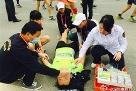 Trung Quốc: Nhiều người chết khi chạy marathon