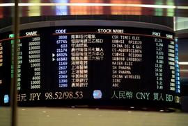 Hồng Kông và con số 7 kém may mắn