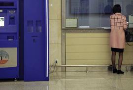 Cả nước Triều Tiên có bao nhiêu máy ATM?