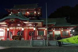 Nhật Bản: Vì ngôi thần chủ, em trai giết chị rồi tự sát?