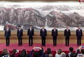 Trung Quốc công bố Ban Thường vụ Bộ Chính trị mới