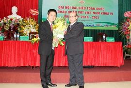 Ông Nguyễn Quốc Kỳ đắc cử chủ tịch Liên đoàn quần vợt Việt Nam