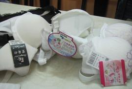 Kết quả kiểm tra áo ngực Trung Quốc: có 2 chất lạ!