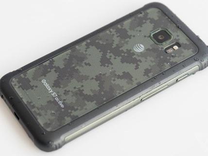"""Galaxy S7 """"chuẩn quân đội"""" ra mắt"""
