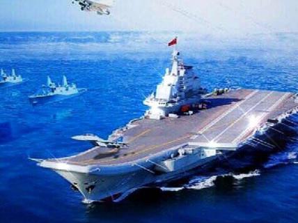 """Bộ Quốc phòng Trung Quốc """"lần đầu tiên công khai xin lỗi"""""""