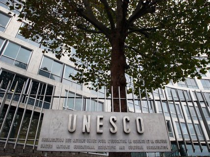 Mỹ tuyên bố rút khỏi UNESCO