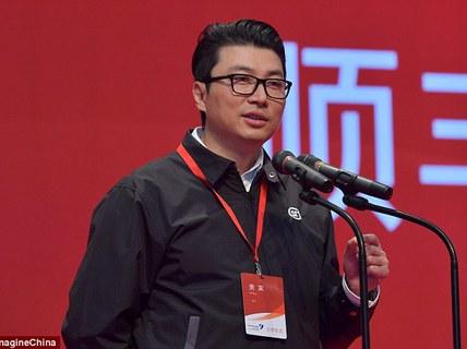 Từ nhân viên giao hàng đến người giàu thứ 5 Trung Quốc