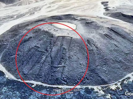 Phát hiện di tích Ả Rập 7.000 năm tuổi nhờ… Google