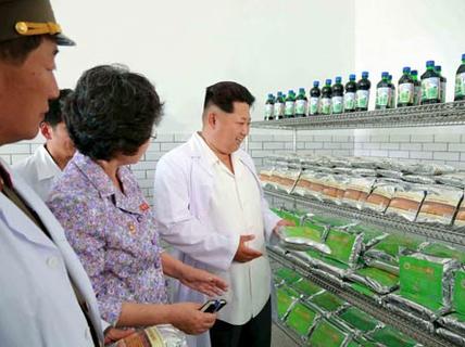 Kho vũ khí bí mật của Triều Tiên