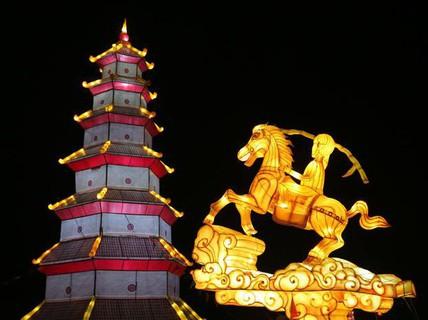 Đã mắt với Lễ hội đèn lồng khổng lồ đầu tiên tại TP HCM