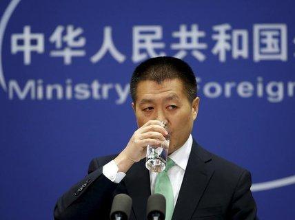 Trung Quốc phản ứng tuyên bố chung của G7 về biển Đông