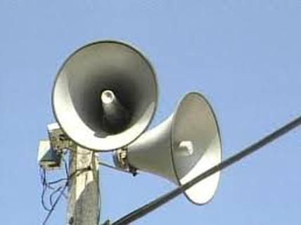 Khởi tố một kế toán đài truyền thanh