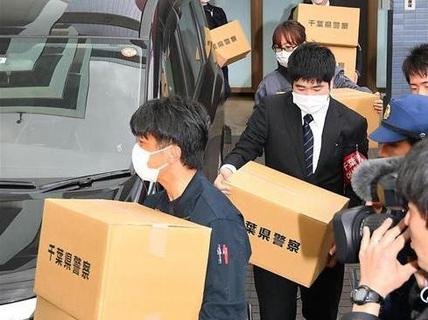 Gần 20 thùng băng khiêu dâm ở nhà nghi phạm vụ sát hại bé gái Việt