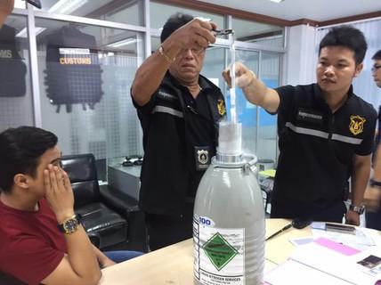 Thái Lan bắt giữ kẻ buôn tinh dịch đàn ông Việt