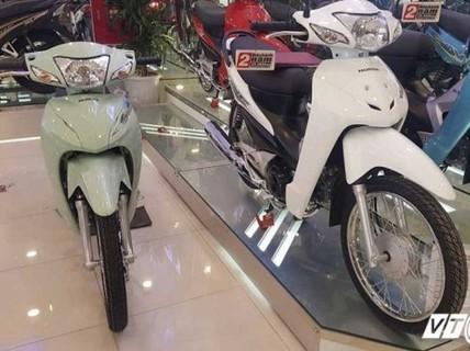 Xe máy số 'thất sủng' tại Việt Nam