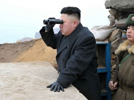 """Mỹ """"không biết Triều Tiên đang làm gì"""""""