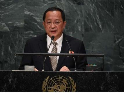 """Triều Tiên: Tống thống Donald Trump đang trong """"sứ mệnh tự sát"""""""
