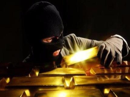 Vụ mất vàng khó hiểu ở TP HCM