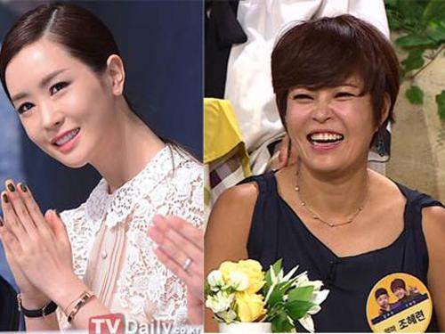 Jo Hye Ryun và Kim Sa Rang kiên quyết khiếu kiện kẻ tung tin đồn thất thiệt