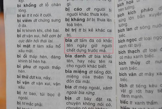 Những giải thích khó đỡ trong cuốn từ điển