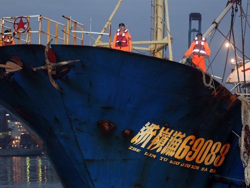 Tàu cá Zhelingyu 69088. Ảnh: CNA
