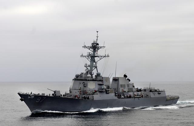 Tàu khu trục mang tên lửa hành trình dẫn đường USS Halsey của Mỹ sẽ tham gia cuộc tập trận. Ảnh:Combined Maritime Forces