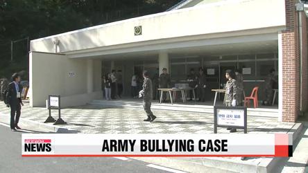 Một quân nhân trẻ của Hàn Quốc hôm 30-10 bị tòa án quân sự TP Yongin kết án 45 năm tù giam vì cầm đầu nhóm binh sĩ đánh chết một đồng đội trong doanh trại. Ảnh: Arirang